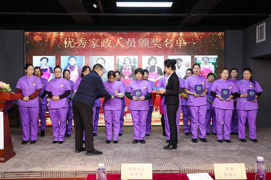 北京母婴服务协会秘书长王海波为维佳年度优秀阿姨颁奖