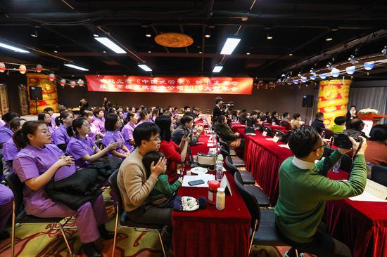 维佳家政六周年年会暨新书《中国式管家》发布会现场