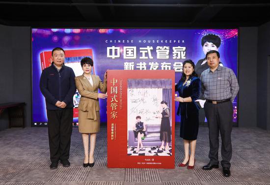 从左至右:北京母婴服务协会秘书长王海波、维佳家政创始人张冉、维佳商学院院长张爽、北京家政行业协会秘书长徐化愚在活动现场合影留念